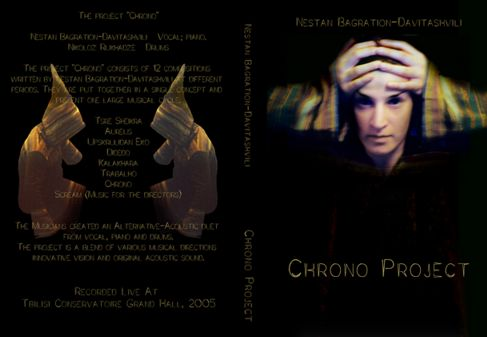 Chrono Project DVD